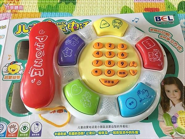 電話003.JPG
