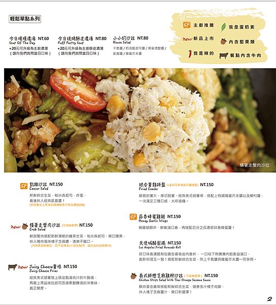 菜單2.png