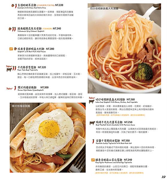 菜單12.png