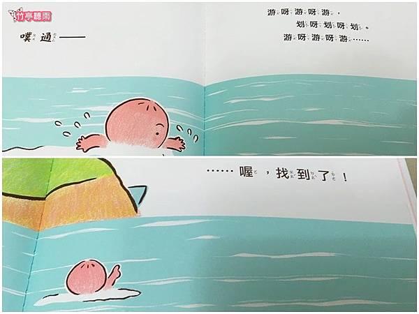 躲貓2.JPG