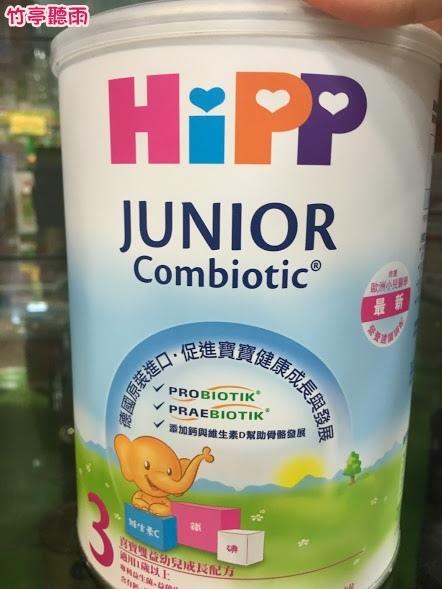 HIPP1.JPG