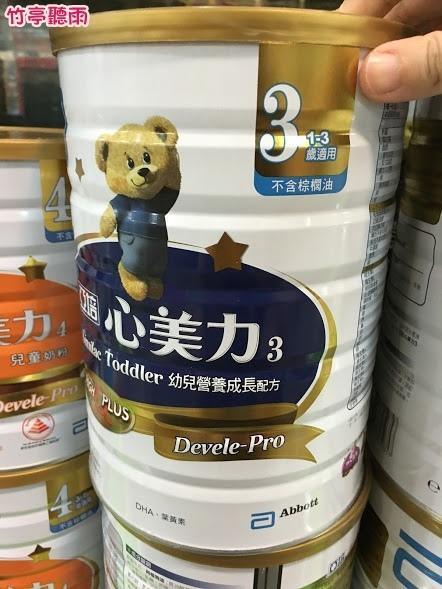 心美力1.JPG