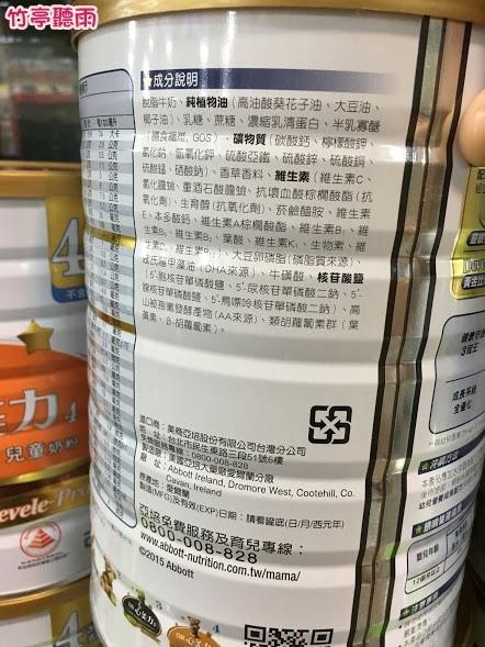 心美力3.JPG