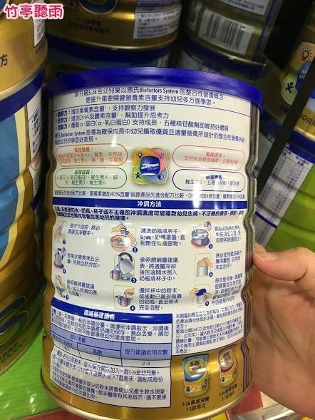 金幼兒樂2.JPG