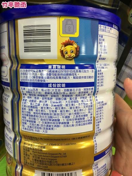 金幼兒樂3.JPG