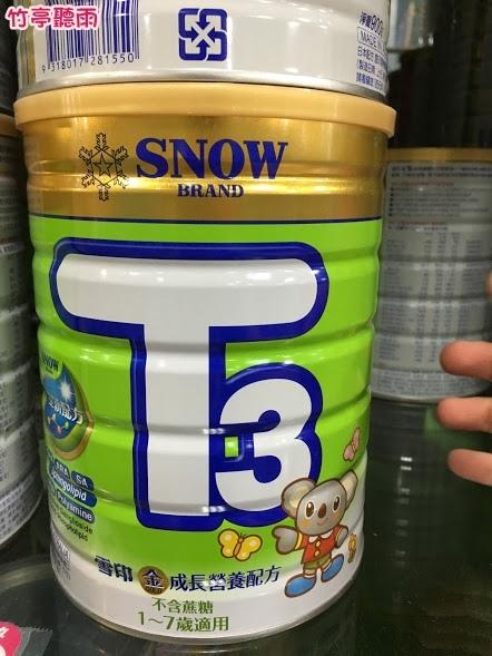 雪印1.JPG