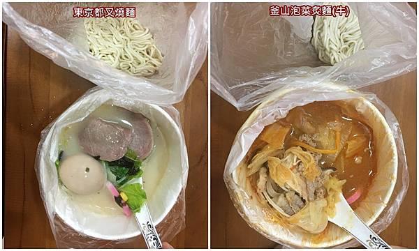 食物_甘泉