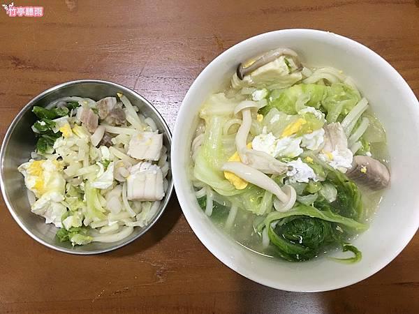 湯麵3.JPG