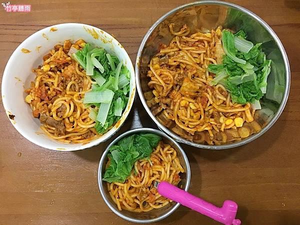 番茄義大利麵1.JPG