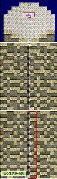 毅力試煉地圖