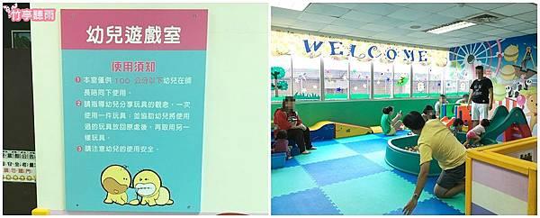 幼兒遊戲室.jpg