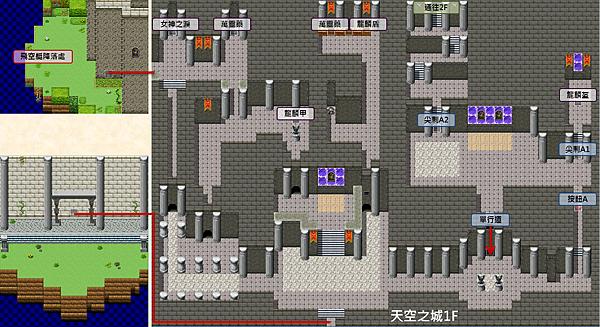 天空之城1樓地圖