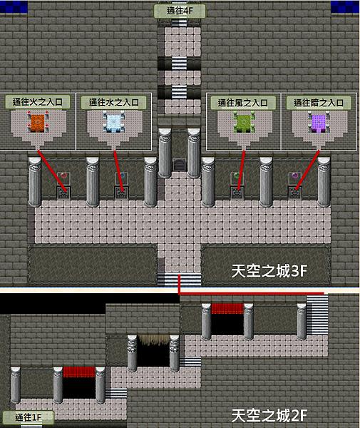 天空之城2樓地圖