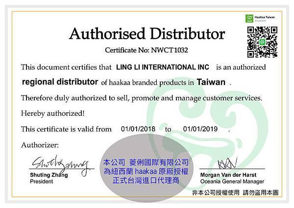 Ling Li - certificate (2)