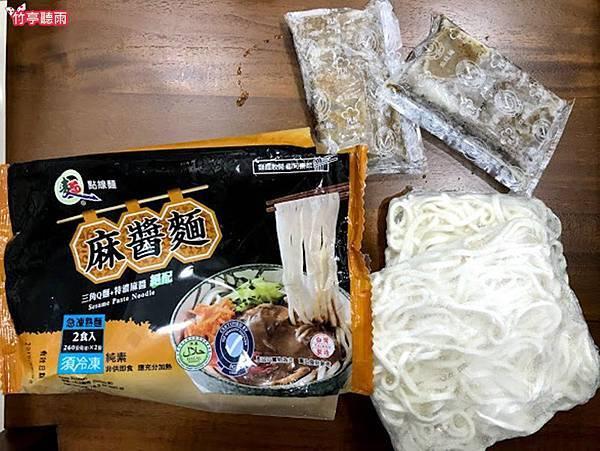 麻醬麵1.jpg