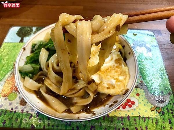 辣醬麵6.jpg