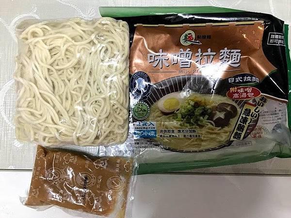 味噌拉麵1
