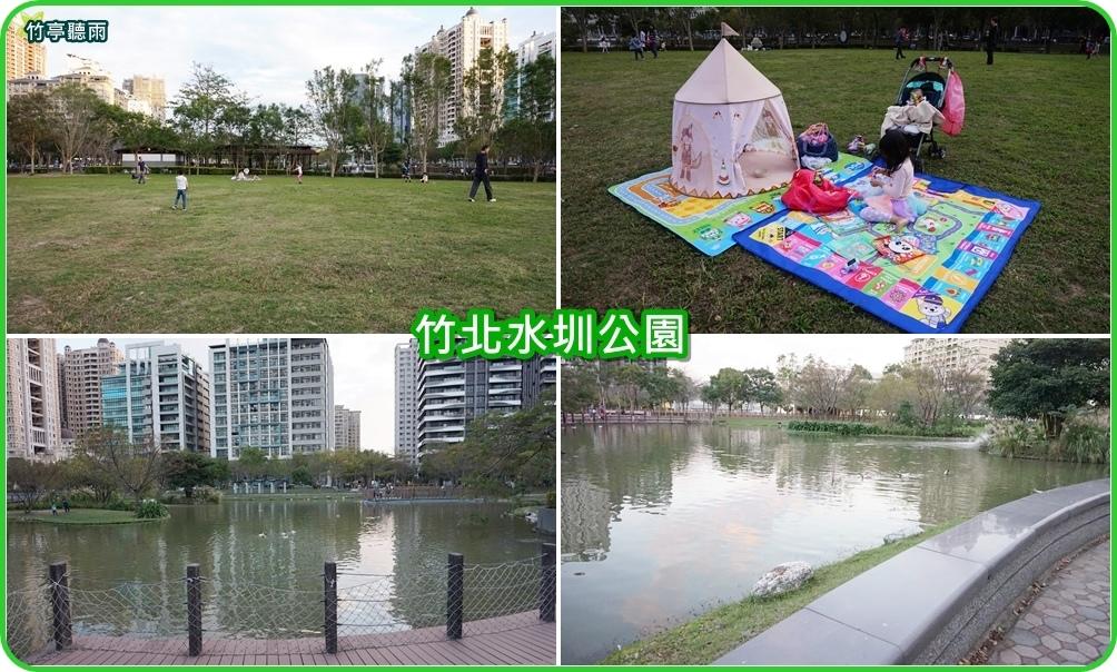 水圳公園.jpg