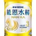 HA3新罐身-5月.jpg