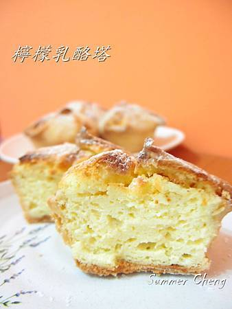 檸檬乳酪塔-2