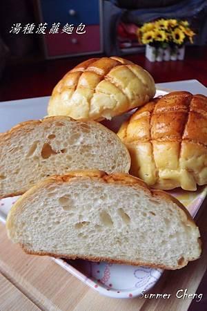 菠蘿麵包-35