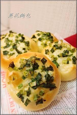蔥花麵包.jpg