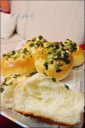 蔥花麵包-19.JPG