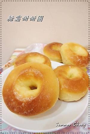 糖霜甜甜圈