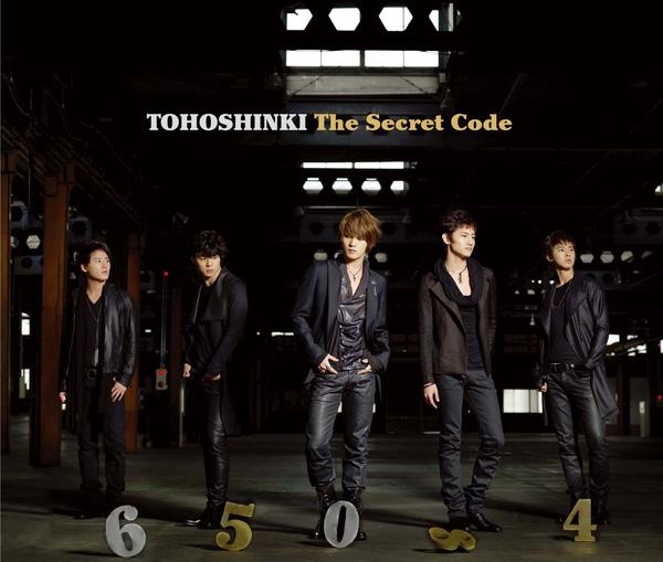 The Secret Code (Cover).jpg