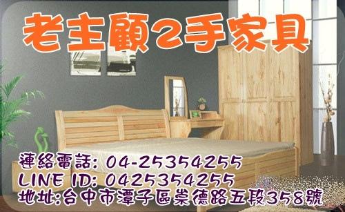 xin_5830306101143296013412