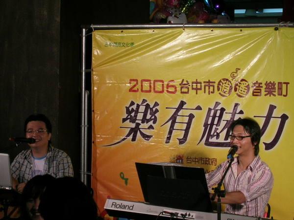MA二重唱在台中精明一街