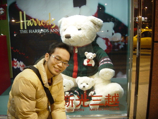 有小熊做背景耶,這樣我有比較上相嗎><