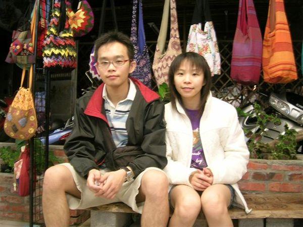 我and二姊