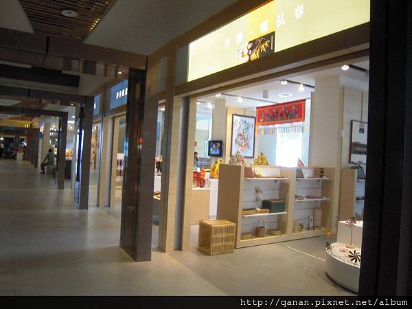 國立台灣工藝研究發展中心