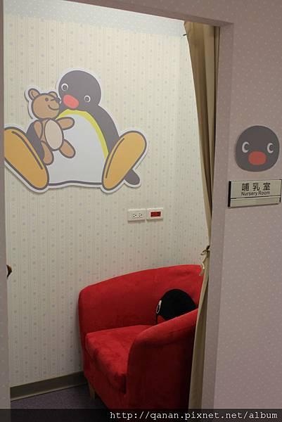 桃園機場 企鵝育嬰室