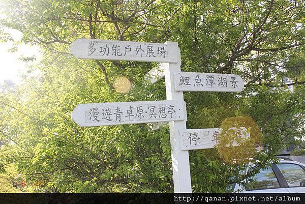 苗栗自然風情草原