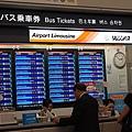 日本東京利木津巴士