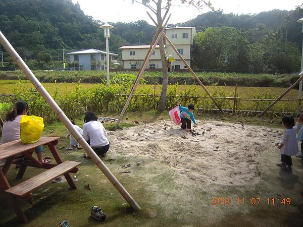 沙發后花園
