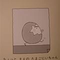 雞蛋哥哥002.jpg