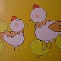 雞蛋哥哥006.jpg