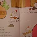雞蛋哥哥018.jpg