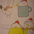 雞蛋哥哥020.jpg