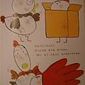 雞蛋哥哥022.jpg