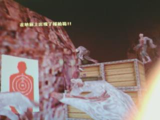 CS-殭屍突擊3