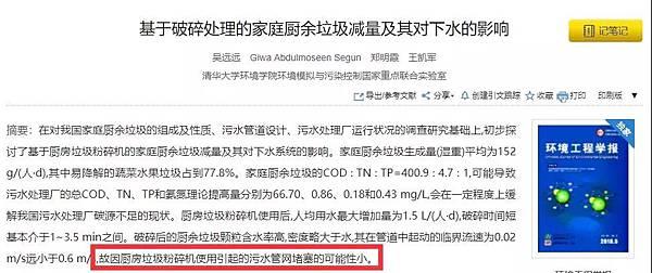 WeChat 圖片_20201124152341