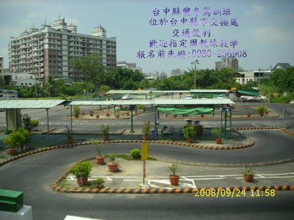 DSCI082.jpg