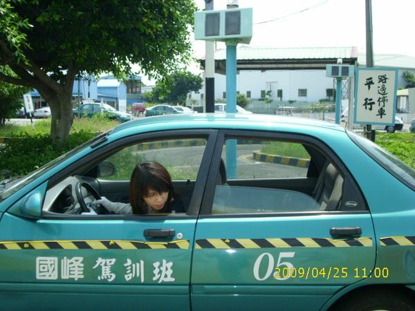 台中駕訓班-雅如.JPG