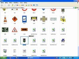 ap_F23_20090528011624970.jpg