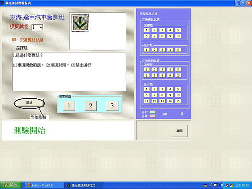 ap_F23_20081026111317244.jpg
