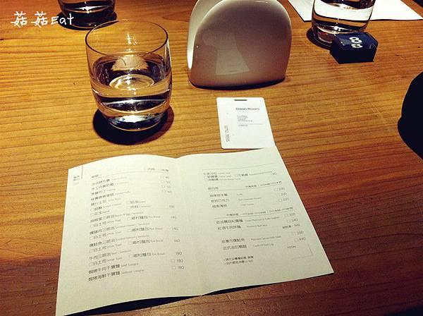 IMG_0856_副本